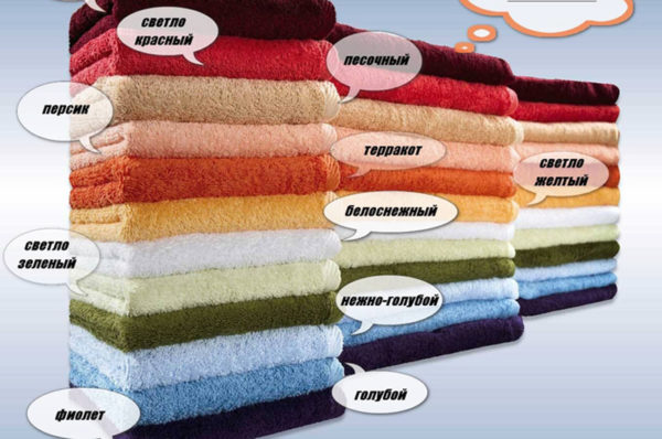 Махровые полотенца Bourgeois Nouveau