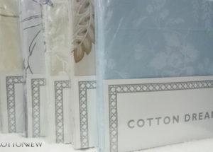Наволочки перкаль Валенсия Cotton Dreams набор 2шт.