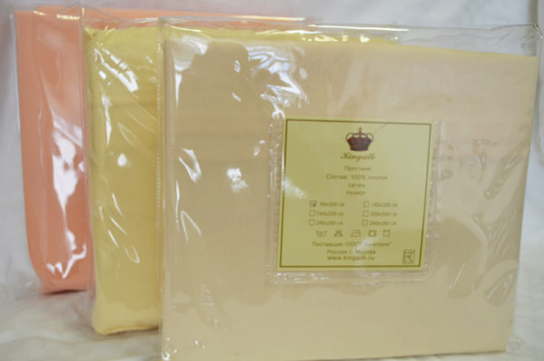 Простыни на резинке сатин 180/200 тм Kingsilk (Кингсилк)