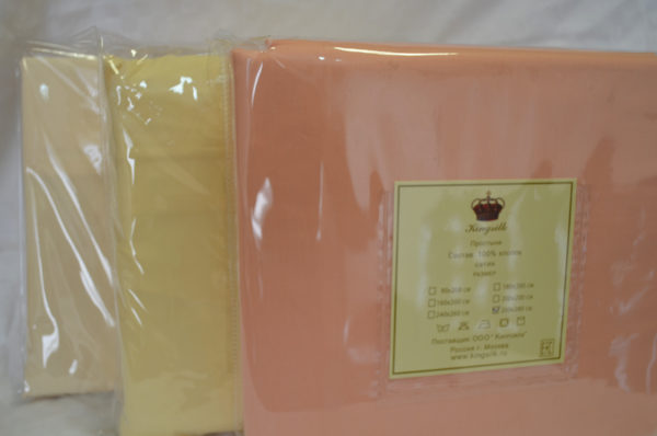 Простыни на резинке сатин 90/200 тм Kingsilk (Кингсилк)