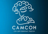 Подушки SAMSON (САМСОН) - CottonNew.ru