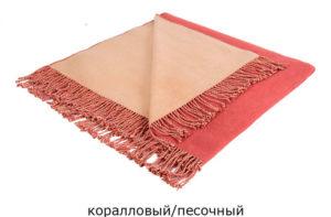 Шелковый плед Onsilk Riva 130/170 (коралловый/песочный) купить