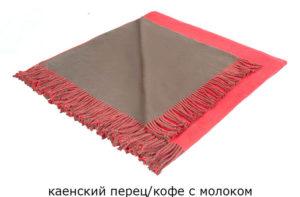 Шелковый плед Onsilk Riva 130/170 (каенский перец/кофе с молоком) купить