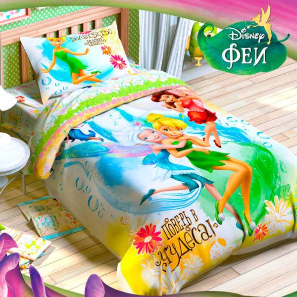 Детское постельное белье Этель Disney Феи Чудеса хлопок 100%