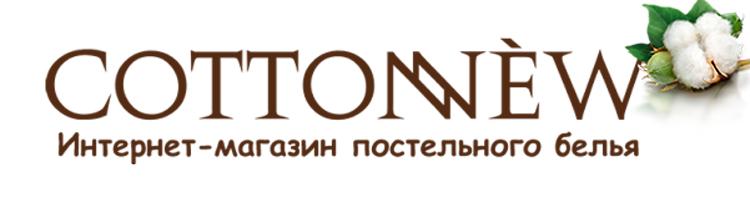 CottonNew.ru